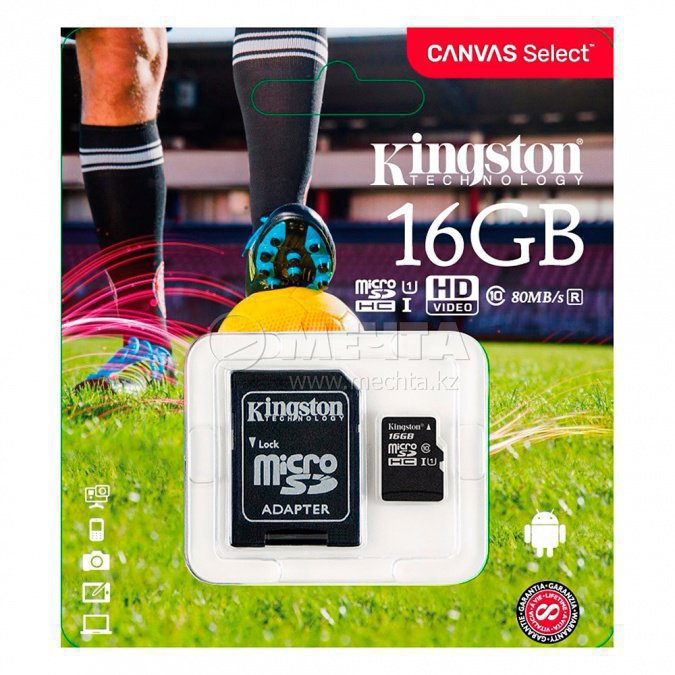картинка Карта памяти MicroSD 16GB Class 10 U1 Kingston SDCS/16GB logo FIFA 2018 от интернет-магазина itsklad.kz