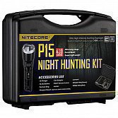Фонарь NITECORE P15 HUNTING KIT