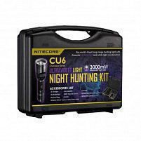 Фонарь NITECORE CU6 HUNTING KIT UltraViolet